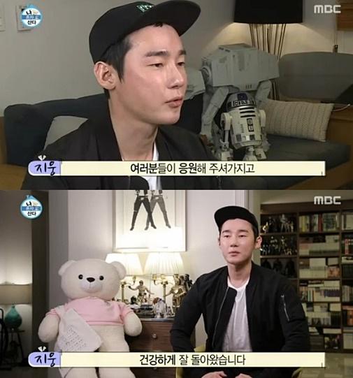 Heo-woong Heo-woong的Park Narae一年前被诊断出患有血液癌。