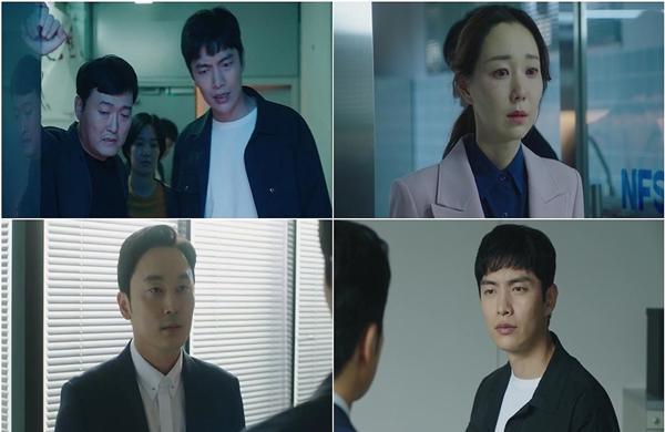 ˝La mentira de todos 정상 ¿Sang-hoon Lee está desaparecida de nuevo esta vez?