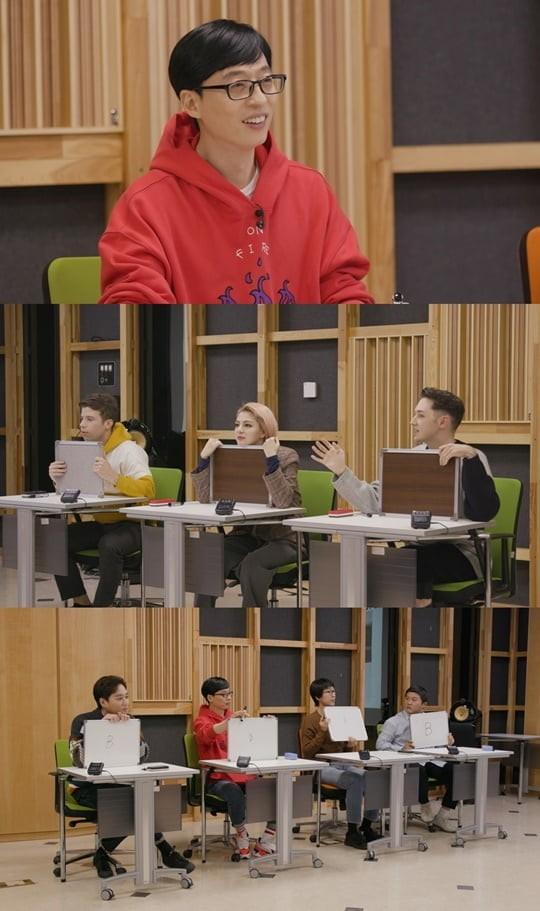 Haituo 4 Yoo Jae-seok, Hong Jin-kyung, Jo Se-ho, Heo Jung-min, Chris-Shannon-Blare