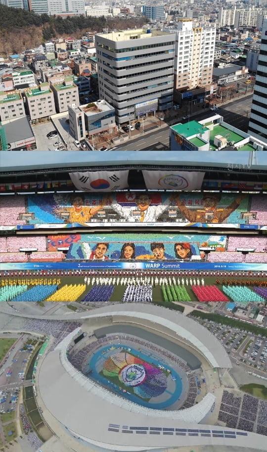 HWPL (Sky Culture World Peace Liberation), organización de camuflaje Shincheonji fundada por PD Man-hee Lee?