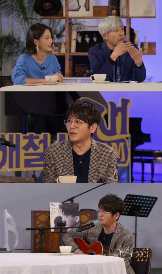 Age of Seunghoon Shin, được sản xuất bởi Roche Butterfly Effect Được sản xuất bởi He, Amplifying tò mò Bae Cheolsoo Jam