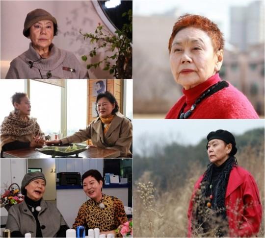 Aktor Baek Su-ryun dan Kim Soo-hyun, putra Kim In-tae pertama kali pergi, fokus pada usia.