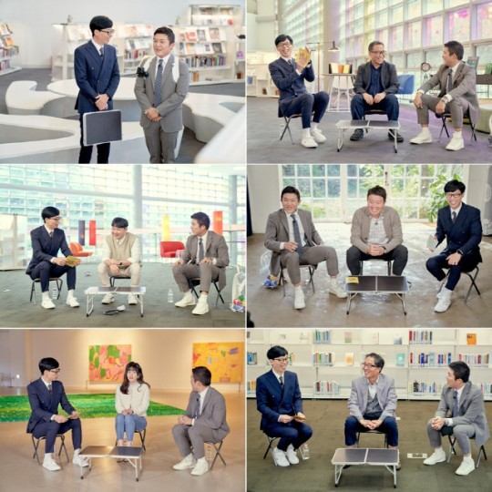 'You Quiz' is the youngest to pass the 7th grade civil servant Kim Gyu-hyun, the secret to memorizing, public official interview cheat key, etc. Passing memo vividly delivered