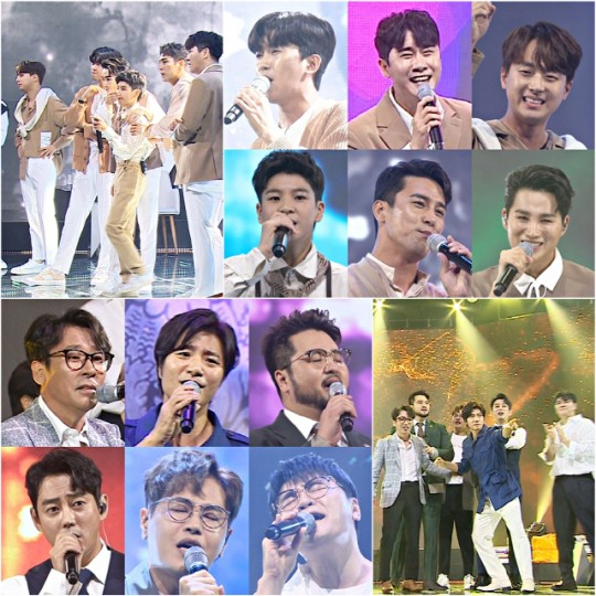 'Call Center of Love' Jo Kwan-woo-Lim Tae-kyung-Kim Tae-woo-Tei-Na Yoon-kwon-Shin Yong-jae confrontation with the greatest singers