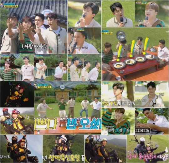 'Pongsungahhakdang', Lim Young-woong, Young-tak, Lee Chan-won, Jang Min-ho, bursting with a beautiful sense of entertainment in a whole-hearted class
