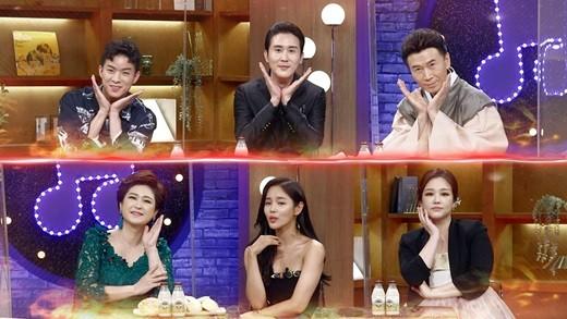 'Immortal Masterpiece' Trot Namdae Daejeon Special Feature Gangjin, Shinyu, Na Taeju, Kim Yongim, Jo Jungmin pride confrontation