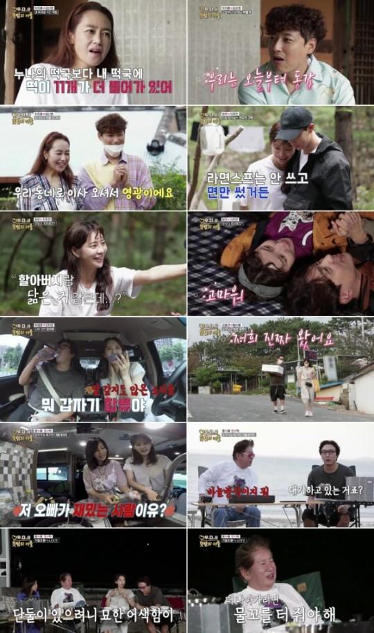Woodasa 3 Tak Jae-hoon, Oh Hyun-kyung, Kim Yong-gun x Hwang Shin-hye couple and honest dating counseling...