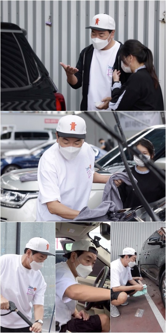 'Salimnam 2'Kim Il-woo, detailing hand washing know-how manager at the car wash