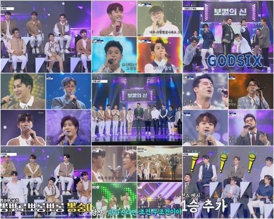 'Call Center of Love' TOP 6 and Jo Kwan-woo-Im Tae-kyung-Kim Tae-woo-Tei-Na Yoon-kwon-Shin Yong-jae, and Master King Gwiho River
