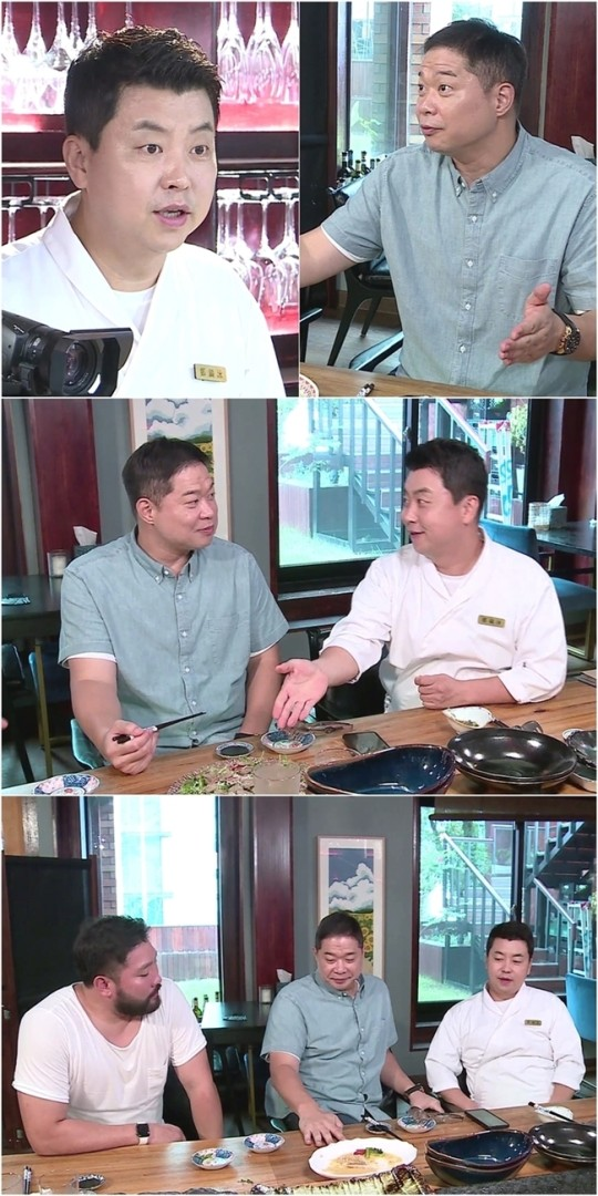 The boss's ears are donkey ears, Hyun Joo-yeop, Park Gwang-jae, and 10 dishes starting with fried silver garfish.