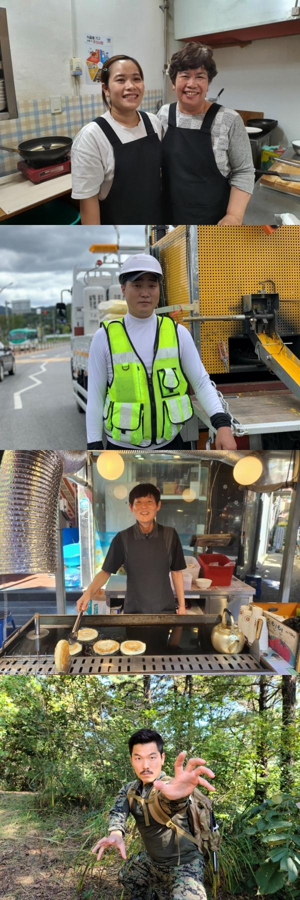 Paju, a master of life, a recluse, a Vietnamese rice noodle expert, Goh Hoong Kwan, Gyeonggi-do hotteok expert, Daldalguri hotteok.