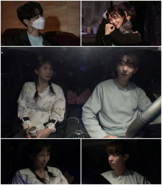 'Udasa 3'Jo Ji-yeon and Hyun-woo and Joo Ji-yeon show tears after a sensitive conversation and cannot control their emotions