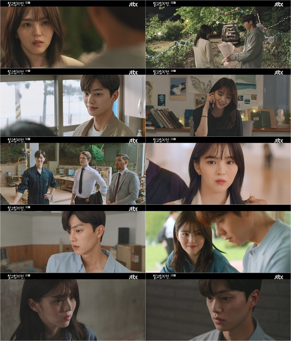'I Know' Chae Jong-hyeop, Han So-hee's refusal to stop Aebo's going straight