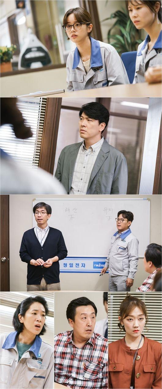 Employees' interest inspires Cheongil Electronics Mitsuri