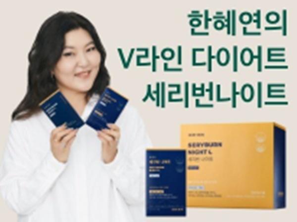Seriburnite Han Hye-yeon pick, megaton class interest