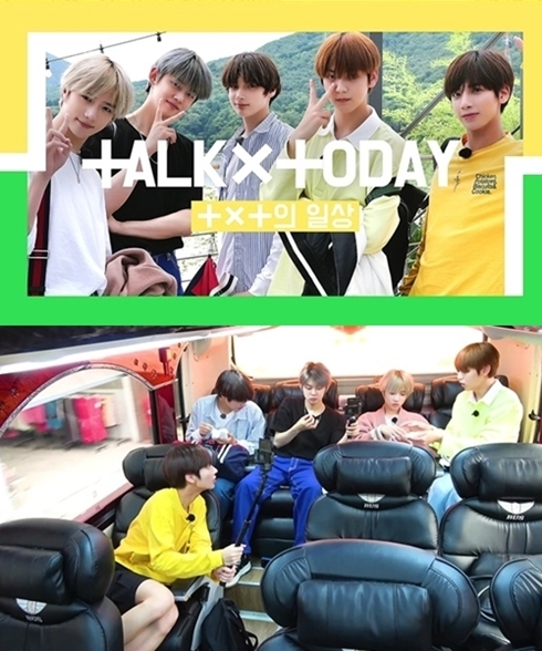 Tomorrow by Together is Gapyeong in TALK X TODAY Season2, episode!