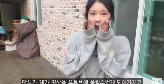 bjDukja Jaw-Hyung Chuyện gì đã xảy ra? ... YouTube Jung-bae,