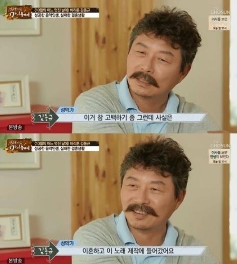 Cantante Kim Dong-kyu, 20 años de divorcio en solitario
