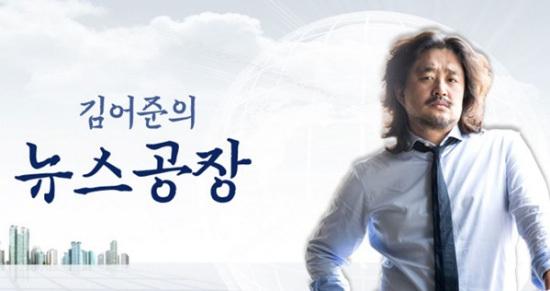 Kim Eo-Jun