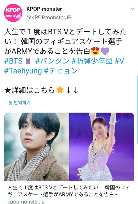 Lời thú nhận của ngôi sao hình tượng Yoo Young BTS V