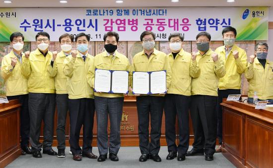 Tăng cường phản ứng chung với Suwon, Yongin và Corona 19
