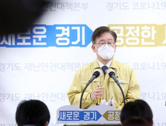 京畿道知事李在明发布命令,限制宗教场所在两米以外的地方聚集。