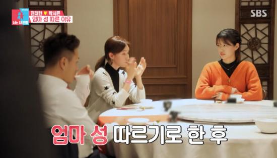¡Felicitaciones al Park Si-eun de Jin Tae-hyun por la graduación de su hija adoptiva! ...