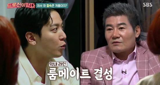 La mejor calificación de audiencia en un minuto de Trotsin no es el cantante de trote existente, sino el miembro de CNBLUE, Yonghwa Hwa