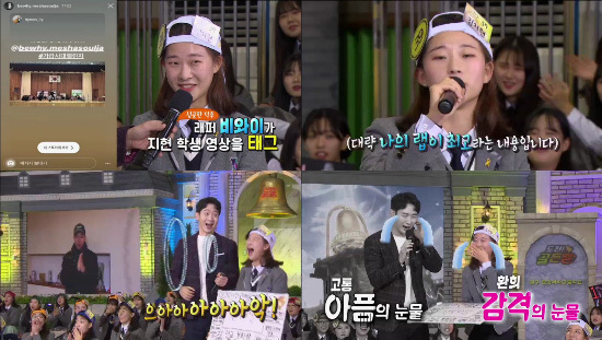 Desafío de la escuela secundaria de Moonjung Girls Golden Bell ¿Cuál es el hundimiento fallido de Ukishima?