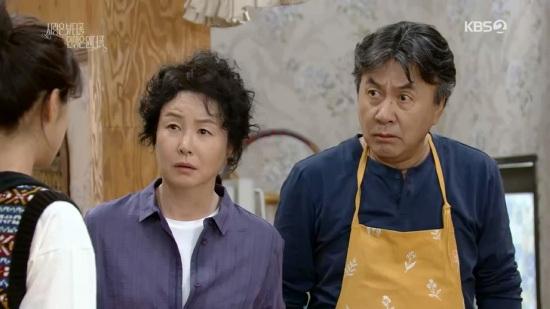 Actriz Kim Mi-suk Edad sesenta y dos años, el amor es hermoso ¿La vida es maravillosa trilogía?