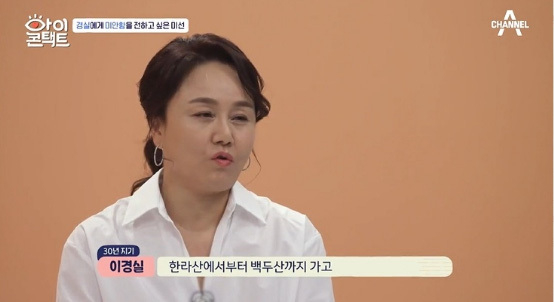 Kyung-Sil Lee Keun-Sil, bạn sẽ trở lại ngành giải trí ở tuổi năm mươi chứ?