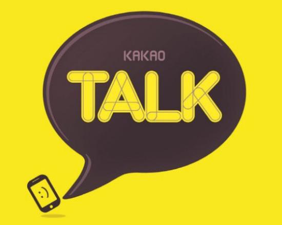 Error de KakaoTalk, falla del servidor de KakaoTalk ... ¡Ahora la mayoría vuelve a la normalidad!