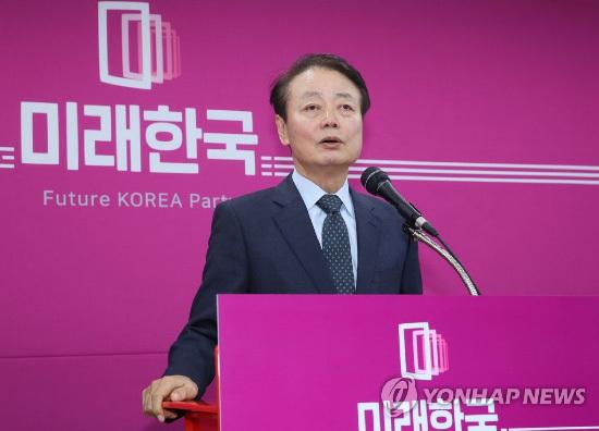 Wajah Han Seon-gyo, minat menikmati wajah yang terlihat lebih tua dan terlihat lebih kurus!