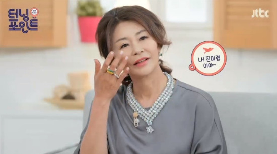 Jin Mi-ryeong, age sixty years old, while the secret is thorough self-care!...