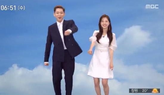 Zico weather caster, Kim Ga-young and fantasy breath!