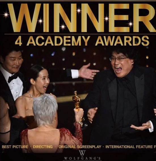 Jo Yeo-jung Oscar, new member of the Academy!