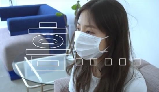 Sohee A Youtube Channel Open!