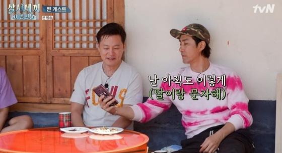 Jukguldo is proud of Cha Seung-won's daughter last night.