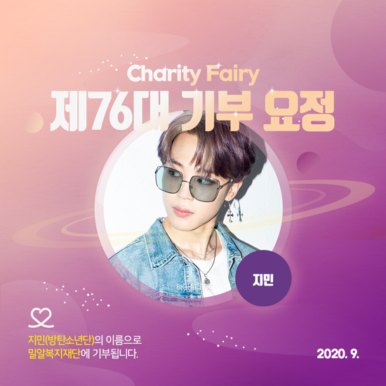 On the 9100th day of birth, BTS Jimin became the 'Choi Ae-dol' donation fairy!