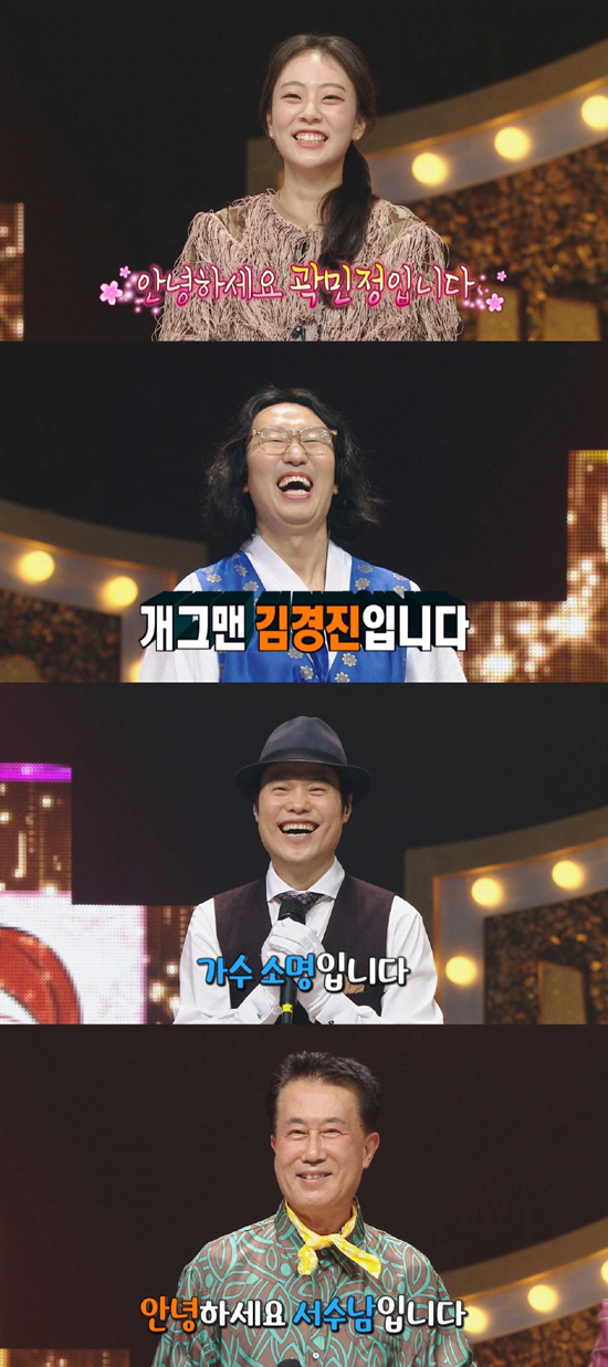 Masked Singer King Boutok Cat 2 consecutive wins?!... Mask Singer King Millstone-Janggu Girl?