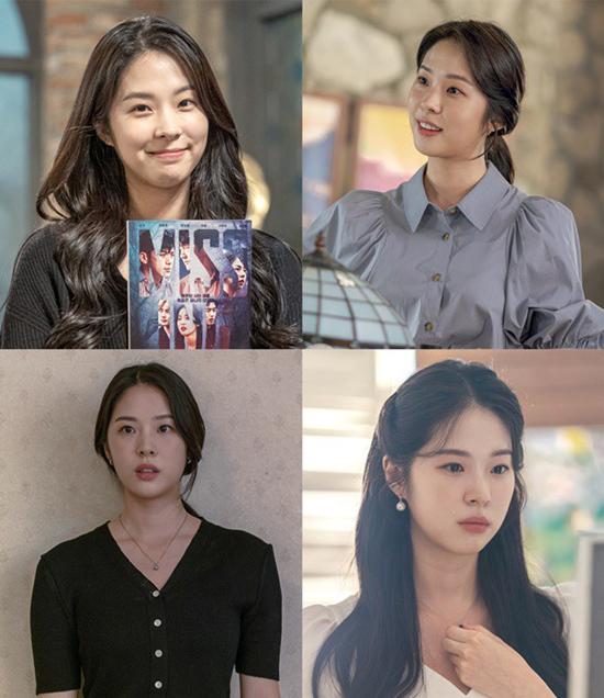 Seo Eun-soo's ending speech,