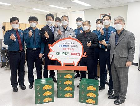 Seokyeong Yangdon, Drive Through Participation, Sharing
