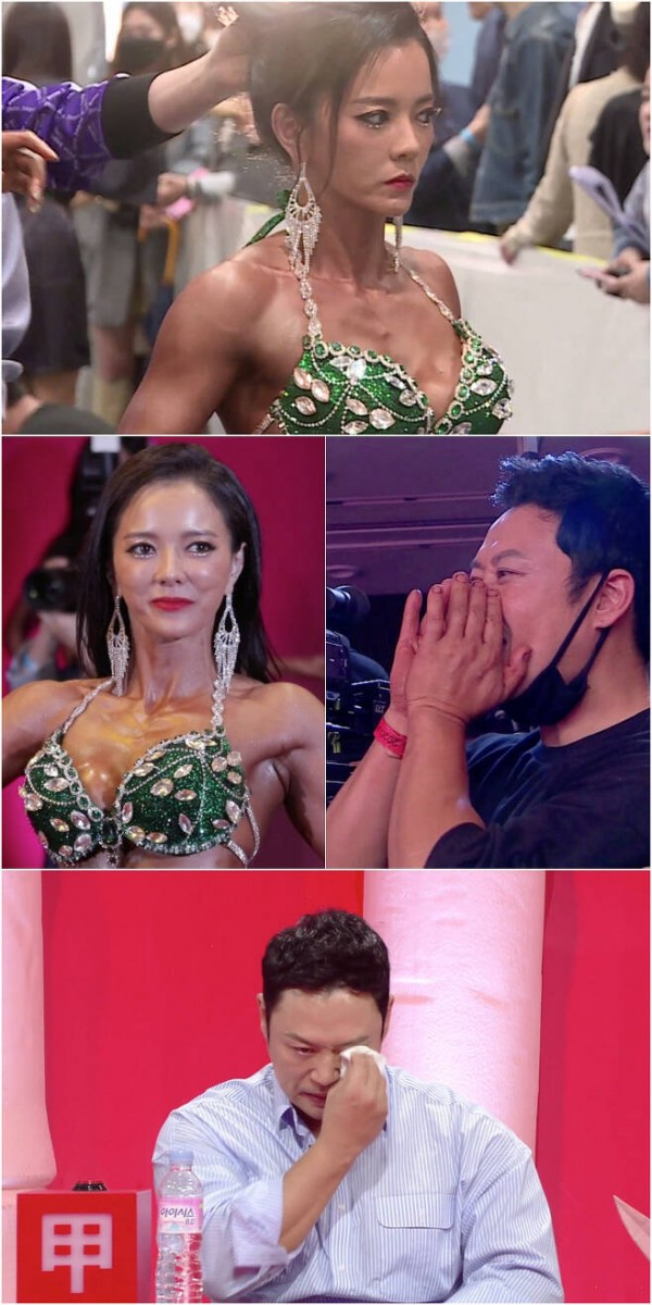 Choi Eun-joo, who is forty-two years old, watched a confrontation with young talents Yang Chi-seung eventually shed tears and said,'The boss's ears are donkey's ears'