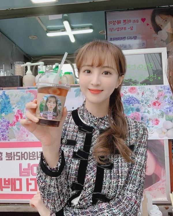 Chung Hye-sung có một bữa ăn nhẹ trà được gửi bởi Jung Hye-sung