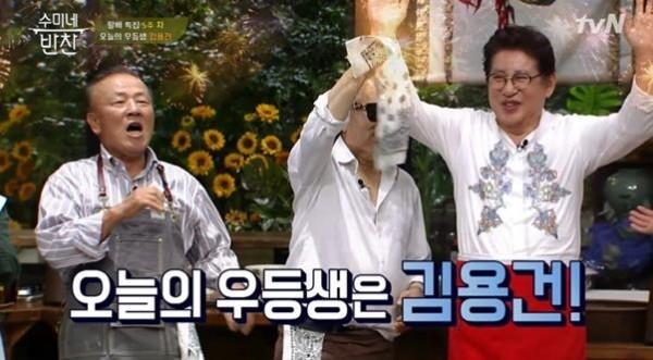 'Món ăn phụ của Sumine' Jang Dong-min có giá táo rẻ không?