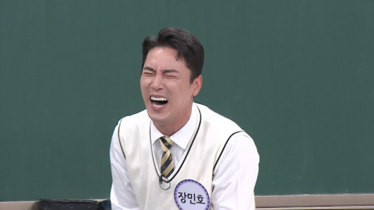 Penyanyi Trot Jang Min Ho