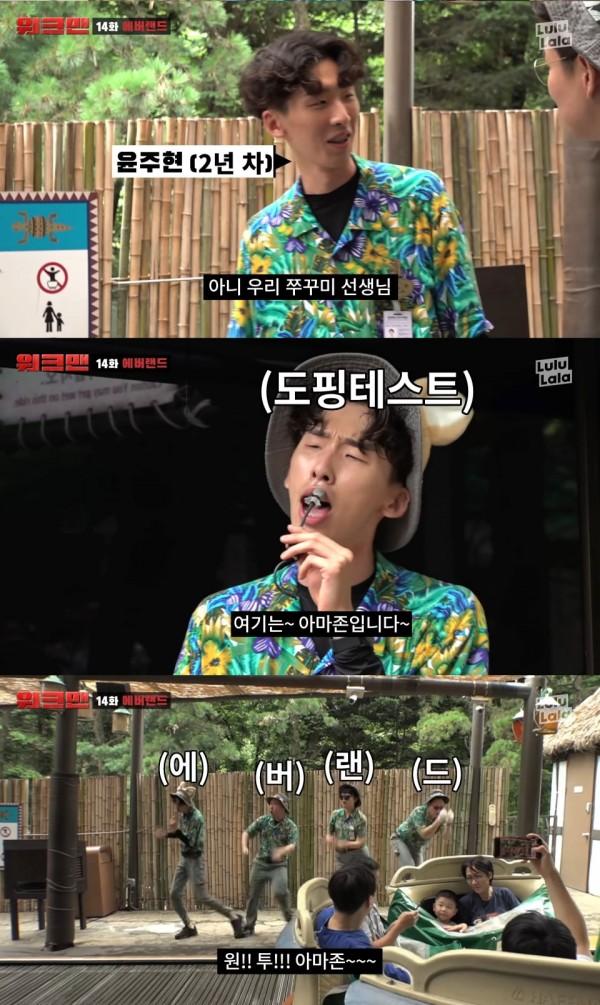 受欢迎的创作者尹子久出现在网络电视剧《我心中的绿色》中