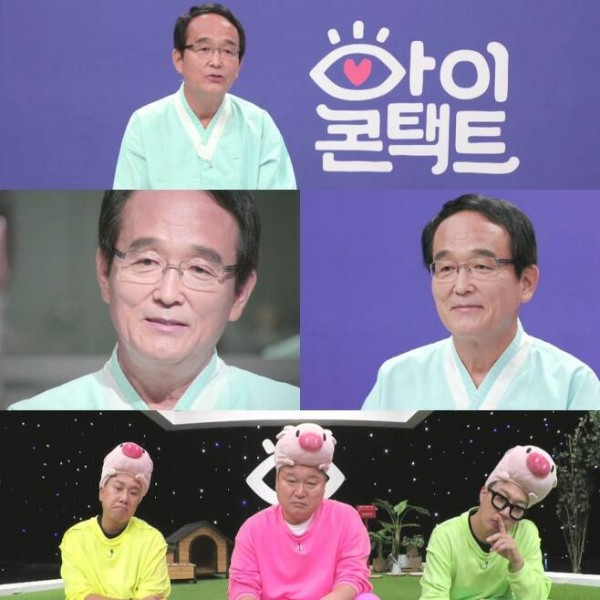 ICONTACT Funeral Master Yoo Jae-cheol Funeral director Some people die in a completely unexpected state.