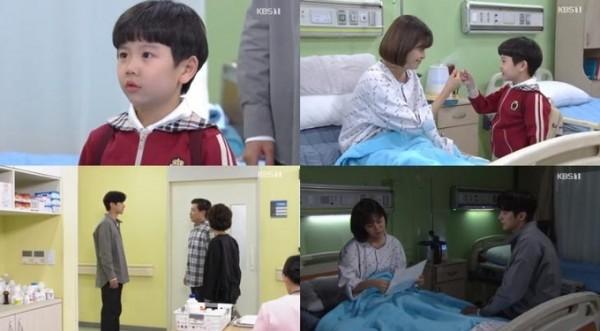 Pídanle al verano de Han Jun-ho que le digan que Kim Geum-hee está en el hospital.